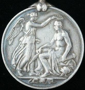 India General Service Medal (1854) - Image: India General Service Medal 1854 rev