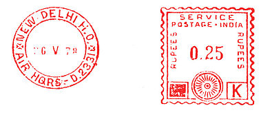India stamp type OO1.jpg