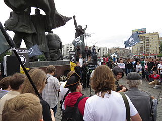Internet freedom rally 2013-07-28 2670.jpg