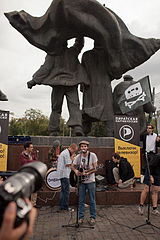 Internet freedom rally in Moscow (28 July 2013) (by Dmitry Rozhkov) 109.jpg
