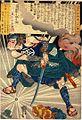 Inukawa Sōsuke.jpg