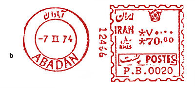 Iran stamp type A3bb.jpg