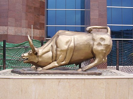 The Pakistan Stock Exchange is one of the best-performing markets in the world. According to Forbes, PSX delivered a return of 400% between 2010 and 2015. Islamabad Stock Exchange Bull.JPG