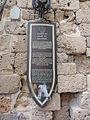 Israel Batch 3 (371).JPG