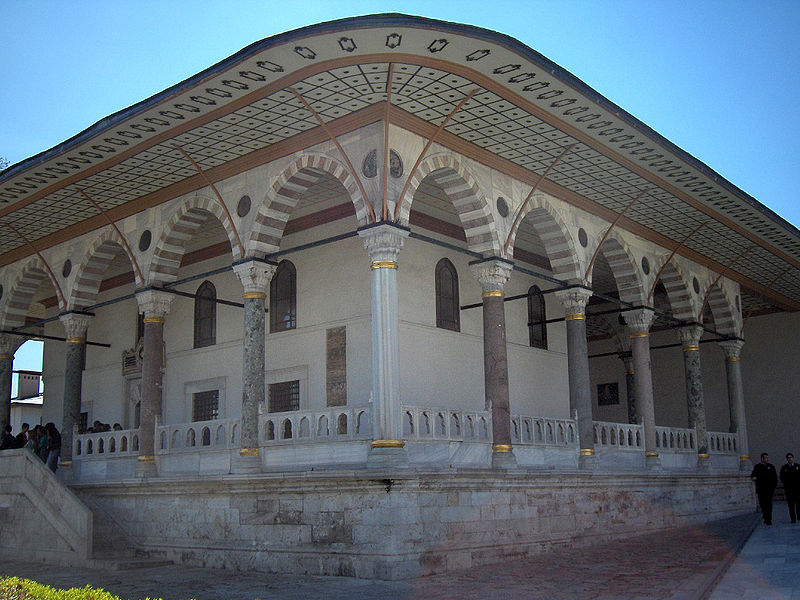 File istanbul wikimedia commons for Exterior design wiki