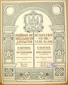 сочинение по картине пушкин среди башкир
