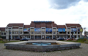 Ivano-Frankivsk International Airport - Image: Ivano Frankivsk International Airport