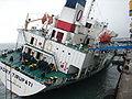 Ivory Tirupati docked in Brest 2.jpg