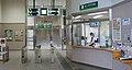 JR Sassho-Line Shinkawa Station Gates.jpg