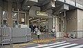 JR Sobu-Main-Line Shimosa-Nakayama Station South Exit.jpg