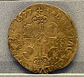 James VI & I, 1567-1625, coin pic10.JPG