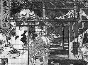 History of manga - Japanese wood block illustration from 19th century