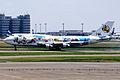 Japan Airlines Boeing 747-146B (SR SUD) (JA8170 22390 636) (6387836601).jpg