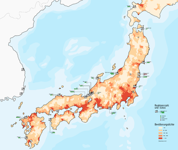 English: Active nuclear power plants in Japan....
