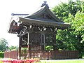 Japanese Gateway, Kew Gardens - geograph.org.uk - 504503.jpg