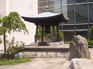 The Japanese Peace Bell and its pagoda at Unit...