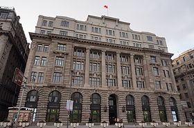 Jardine Matheson Building The Bund.JPG