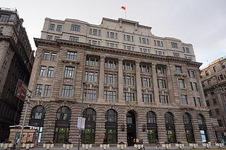 Jardine Matheson Building building in Huangpu District, China