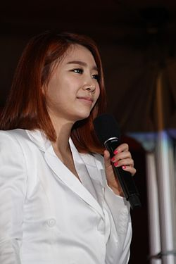 JeA at the Expo 2012 Yeosu.jpg