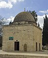 Jerusalem-2013-Temple Mount-Dome of Moses.jpg