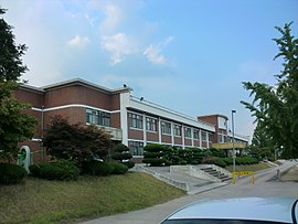 Jeungpyeong Girl's Middle School.JPG