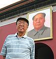 Ji Chaozhu, Tianenmen Square, 2005, by Foster Winans.jpg