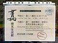Jingtong Coal Mining Cultural House opening time sheet 20190914.jpg