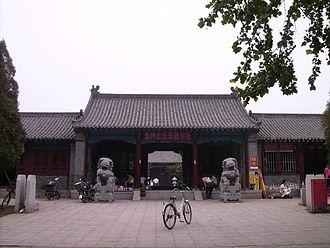 Jinzhou District - The former yamen of the Jinzhou fudutong