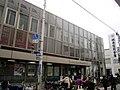 Johnan Shinkin Bank Motosumiyoshi Branch.jpg