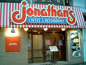 Jonathan's 2006