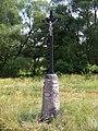 Křížek u Podstěžovského mlýna.jpg