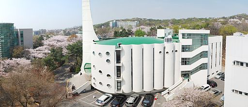 KHU IIE Building in Seoul Campus
