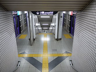 Misasagi Station - Platforms 1 and 2 of the station
