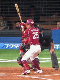 Kazuki Tanaka (baseball) Japanese baseball player (1994-)