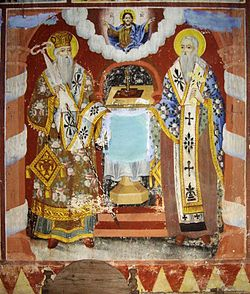 Kalapot Drama St Dimiter 1874 Fresco St Cyril and Methodius.jpg