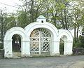 Kalmistuvärav.IMG 1130.jpg