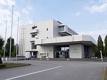 Kaminokawa town-office.jpg