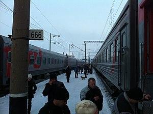 Krasnoarmeysky District, Chuvash Republic - Kanash Station, Krasnoarmeysky District, Chuvashia