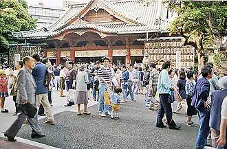 Kanda, Tokyo - Festival at Kanda Myojin