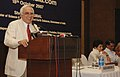 """Kapil Sibal addressing at the launch of the web portal skillindia.com developed under GOI-UNDP project """"Skills and Knowledge for Improved Livelihoods and Living Standards (SKILLS)"""", in New Delhi on October 18, 2007.jpg"""
