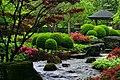 Karikomi jardin 3.jpg