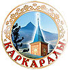 Official seal of Karkaraly