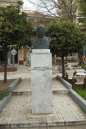 Konstantinos Typaldos-Alfonsatos - Bust of Typaldos-Alfonsatos in Kavala