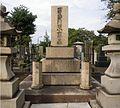 KawadaKoichiro20111001.jpg