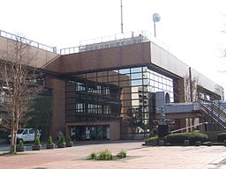 Kawasaki Asao Ward Office.jpg