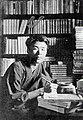 Keikichi Ōsaka.jpg