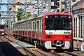 Keikyu 100 series (II) at Hatchonawate Station (47985560587).jpg