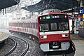 Keikyu 1500 series 1713 formation.jpg