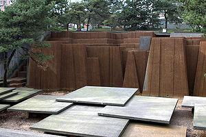 Keller Fountain Park - Keller Fountain, dry (turned off for winter)