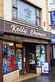 Kelly Chemist, Omagh, January 2010.JPG